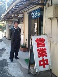 s25-高島さん.jpg
