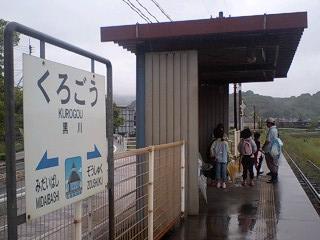 100523黒川.jpg