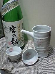 s25-酒.jpg