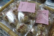 陶助おこし<br/>おこしのイメージを覆すやわらかな食感を特徴とする生姜風味の餅おこしは、旅の記念やお土産におすすめの有田の銘菓です。