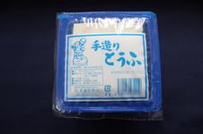 手造りとうふ<br />156円(税込)<br />木綿豆腐も製造販売しています。<br />