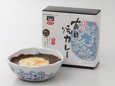 『有田焼カレー』<br />JR九州企画「第7回 九州の駅弁ランキング」で第1位を獲得したこともある当商品は、素材にこだわり、じっくり煮込んだ本格派の味です。