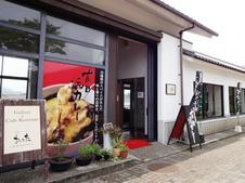 【卸団地店】<br />「有田陶磁の里プラザ」より誕生したブランド「匠の蔵」シリーズの器でお召し上がりいただけます。本店よりはカジュアルな雰囲気の店舗です。
