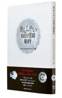 book (1).jpgのサムネイル画像