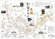 Arita Tourism Guide Map
