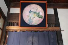 大正の初期制作された岩牡丹孔雀紋多皿