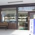 小島芳栄堂