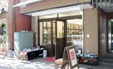 東京・恵比寿店。恵比寿駅から徒歩6分の場所に有田の風が流れています。