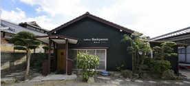 Gallery Baekpasun(ぺクパソン)