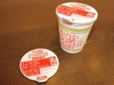 『カップめんウエイト』<br />日清食品と篠英陶磁器とのコラボ商品。1番人気です!