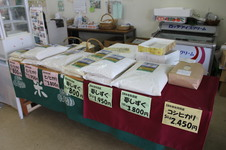 有田産のお米が種類豊富にそろっています。