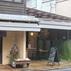 Hostel da ILHA (ホステル ダ イルハ) 渕上陶磁器