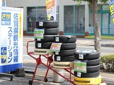 有田町の桑古場交差点 (NTT) より波佐見方面に入ってスグの立地です。