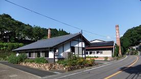 Shingama Kiln