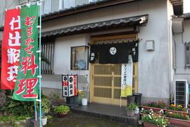 寿司割烹 呉葉鮨