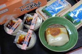 高島豆腐店