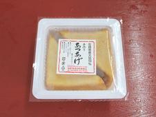 『手作りあつあげ』170円
