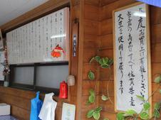 大豆は佐賀県産の「ふくゆたか」を100%使用。