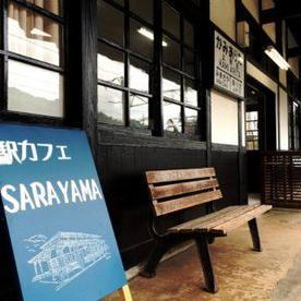 駅カフェ SARAYAMA(サラヤマ)