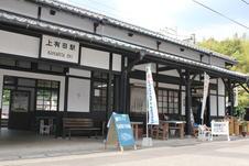 JR上有田駅舎内。<br />オープンテラスで、風を感じながら、のんびりおくつろぎ頂けます。<br />テラスは、ペット同伴可です。