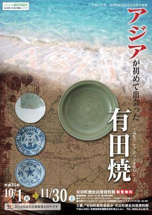 20131001.JPGのサムネイル画像