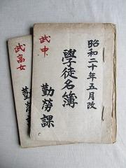 150809.jpg