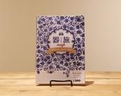 有田の窯元やカフェの情報が満載『器旅map』好評発売中!