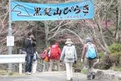 「第37回 黒髪山山開き」2019年4月7日(日)開催!