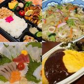「有田おうちごはん 1,214(イエニイヨウ)万円キャンペーン」6月も継続決定しました!
