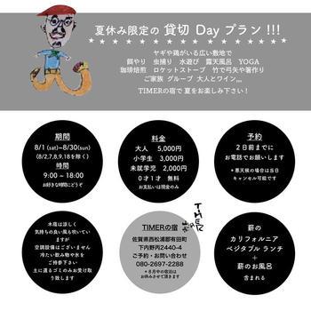 day_orig.jpg