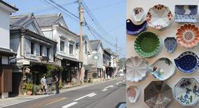 「Here Now」トラベルウェブマガジンで有田町の特集記事が掲載されています