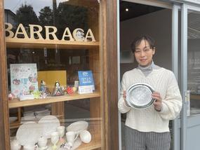 「ARITAJIN-有田人-」に「【窯元探訪:47】古千窯 ギャラリーショップ BARRACA (バラッカ)」の記事をUPしました!