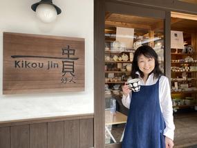 「ARITAJIN-有田人-」に「【やきもののお店訪問:51】貴好人」の記事をUPしました!