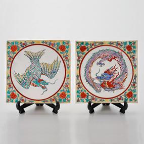 乃利陶窯「鬼門お祓い 龍神陶箱」350年の時を経て再現。