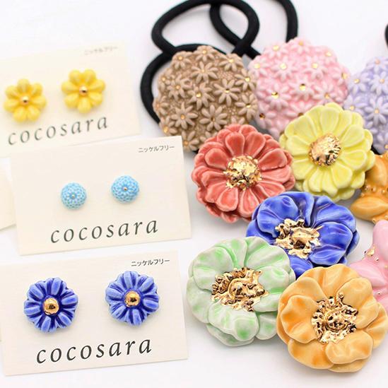 cocosara
