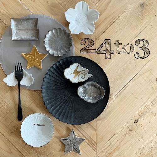 24 to 3/西富陶磁器