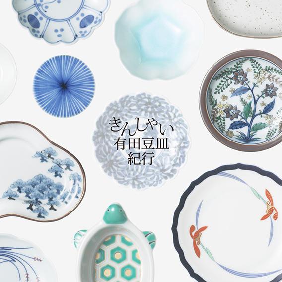 ヤマト陶磁器(Realita Ceramics)
