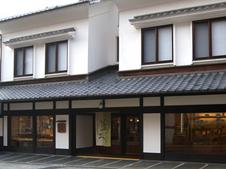 お店は「札の辻」交差点のすぐ傍にあります。