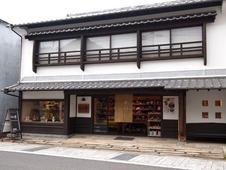 上有田駅から徒歩5分。 トンバイ塀通りです。