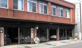 かねふる 古田商店