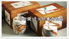 手元供養壺<br />愛する方を傍御供養される方が増えている中、分骨用として手元に置いておける小さなサイズの骨壷です。