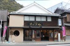 県道281号線の札の辻交差点に位置します。佐賀銀行有田店の斜向かいにあります。