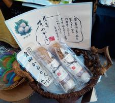 栄養価が高い伊勢芋をベースによい素材にこだわった自然食品です。