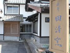 田清窯の2階に「有田陶器市」期間中のみOPEN。