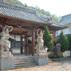 Keiun Temple