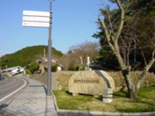 入り口は、この石碑を目印に。