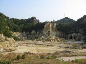 泉山磁石場 (国指定史跡)