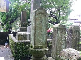 百婆仙の法塔 (百婆仙の碑)