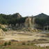 Izumiyama Quarry (National cultural heritage)