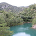 Arita Dam